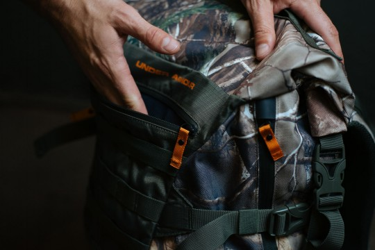 tactix under armour multiday hunt pack